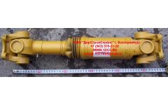 Вал карданный CDM 833 (302100d) ГМП-КПП фото Симферополь