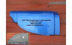 Обтекатель кабины левый HANIA синий фото Симферополь